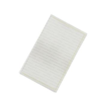 Tilbehør HMI, beskyttende plader til NB10W (5Ark) NB10W-KBA04 371955