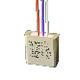 MTR500e Elektronisk kiprelæ/timer med soft start/stop til indbygning. 7823201636