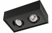 Cube Lux 2x Sort 2700K