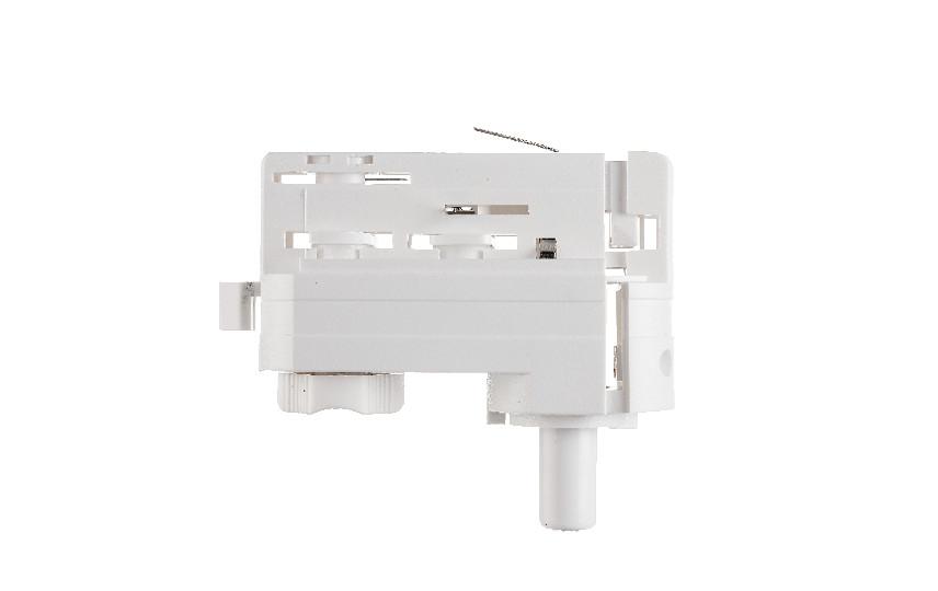 Shopline Adapter for Pendel Hvid