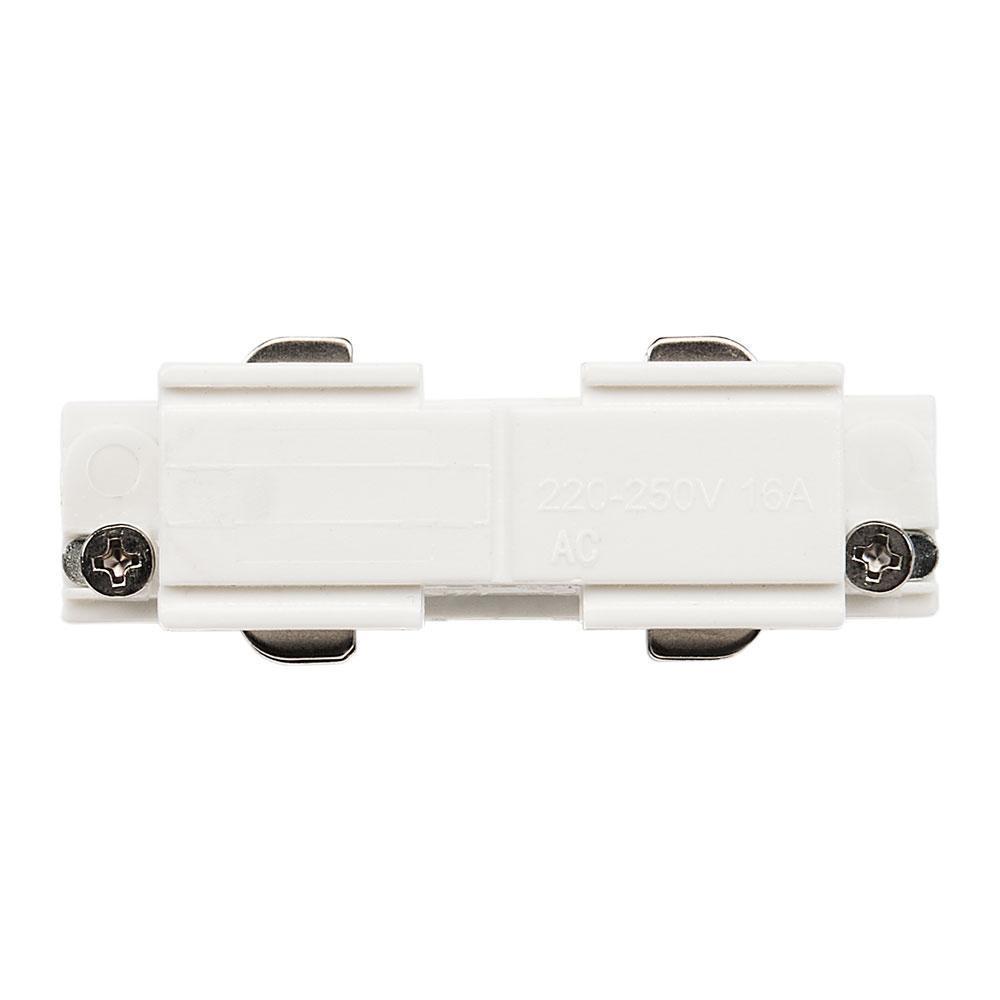 Shopline trac elektrisk sammenkobling 3-fase mat-hvid